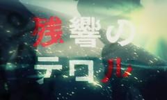 Zankyou no Terror OP - Image 2