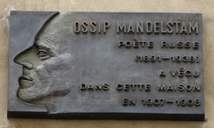 Photo of Osip Mandelstam black plaque