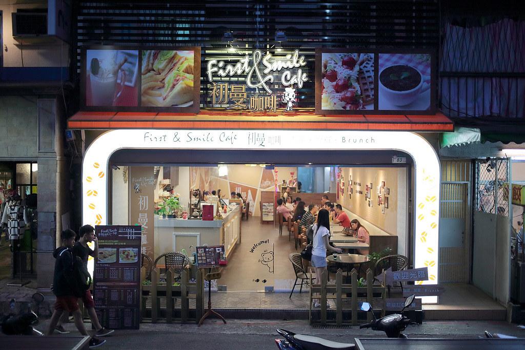 20140719-3萬華-初曼咖啡 (1)