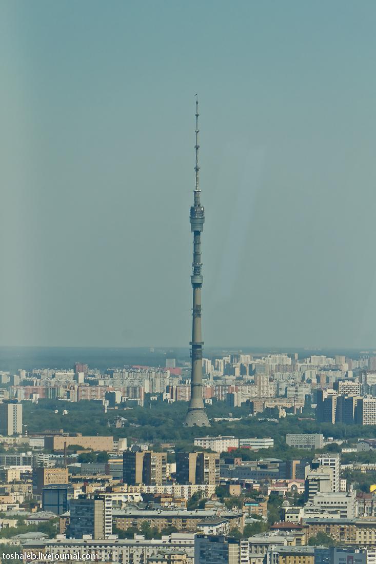 Москва-сити-25