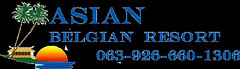 logo asian belgian
