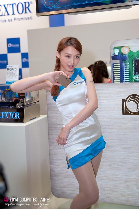 2014 computex Taipei SG39