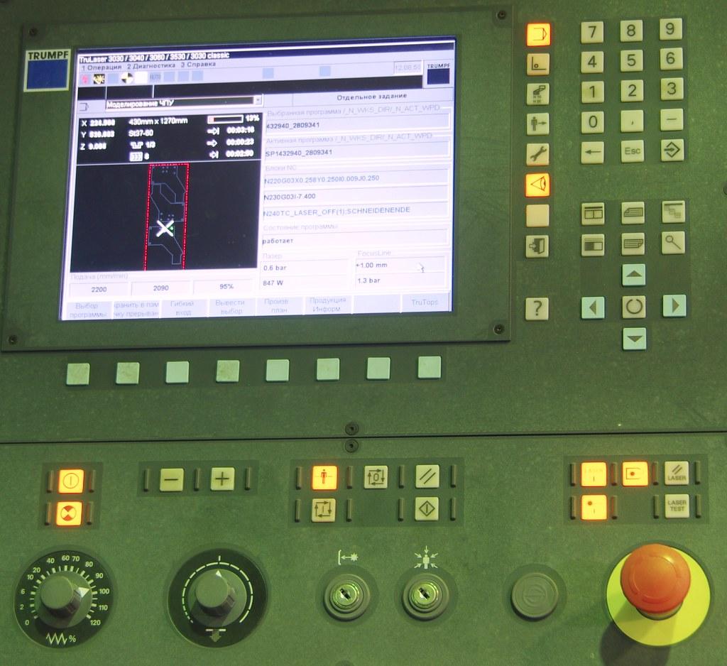 Панель управления ЧПУ TRUMPF TruLaser