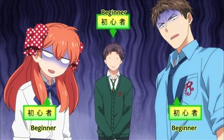 Gekkan Shoujo Nozaki-kun Episode 6 Image 47