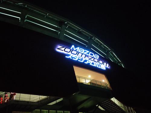 夜間比賽場外的Mazda球場招牌會亮燈
