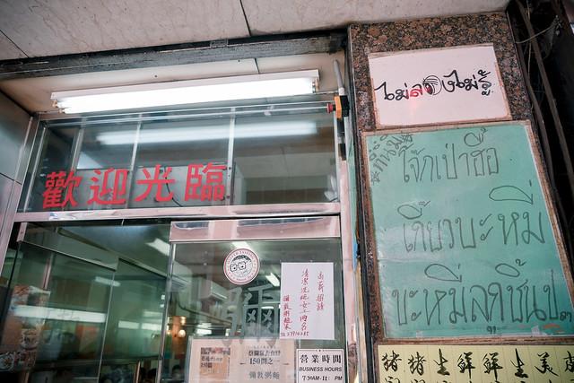 Hong Kong 2014 Trip_day2_02