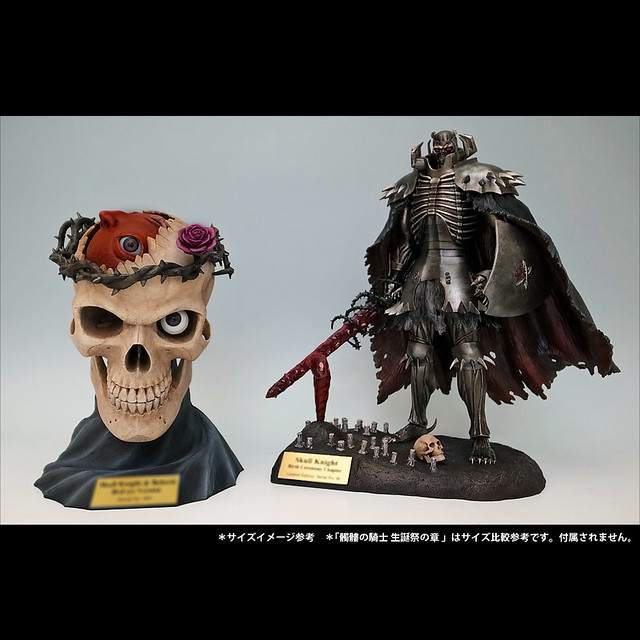 烙印勇士傑作:骷髏騎士與貝黑利德!