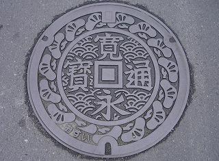 manhole-cover-kanonji-shi