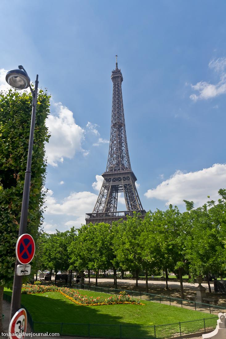Париж_2014_1-2-96