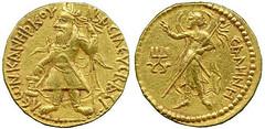 Gold Dinar Selene type
