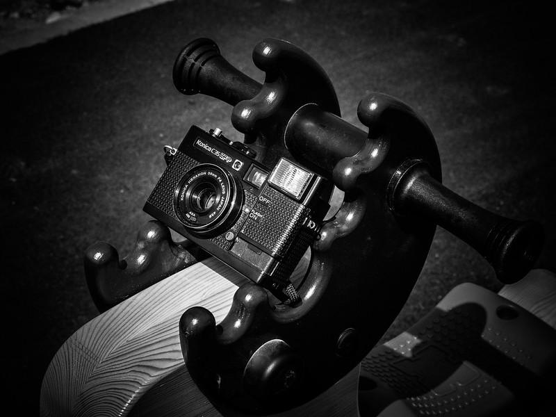 Camera Konica C35 EFP и «Бутовский Олень»