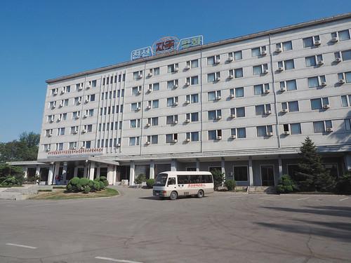 tour north korea northkoreatour sinhungsanhotelhamhung dprkkkoreadprknorthkoreasinhungsanhotelhamhungyoungpioneertours dprktour