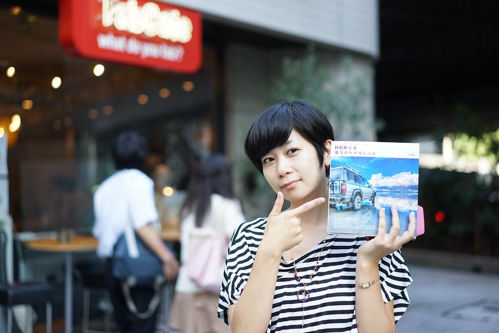 石川書籍販売!