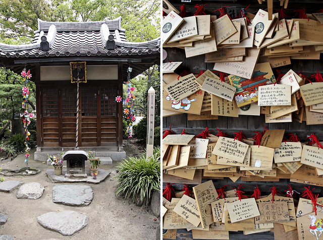 mizuko jizo shrine and wishes