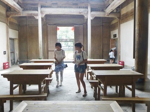 Anhui-Hongcun-École (5)