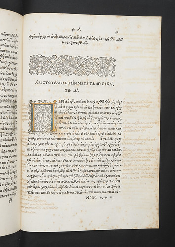 Decorated initial and manuscript annotations in Theophrastus: De historia plantarum; De causis plantarum [Greek]