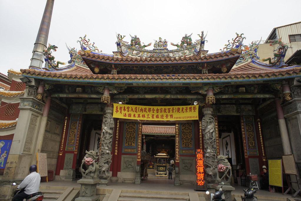 台南中西區新美街一日遊 (3)