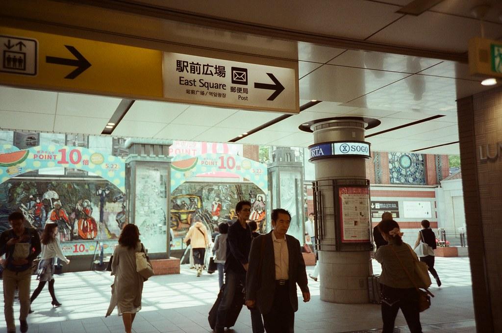 橫濱 Yokohama, Japan / Fujifilm 500D 8592 / Lomo LC-A+ 有郵便局耶!喔,算了!不一定要一直寄明信片給 S!  不過我還是寄了,我還是挑了兩張寄出。  Lomo LC-A+ Fujifilm 500D 8592 7394-0009 2016-05-21 Photo by Toomore