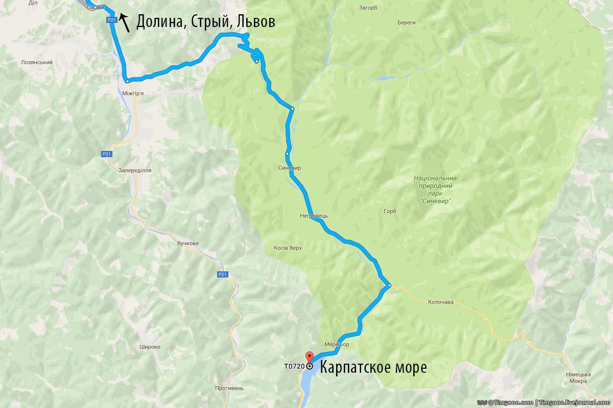 Как найти Карпатское море? Теребле-Рикское водохранилище