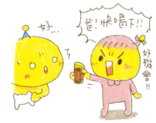 白蘭氏, 養蔘飲, 飲品 ,polomanbo