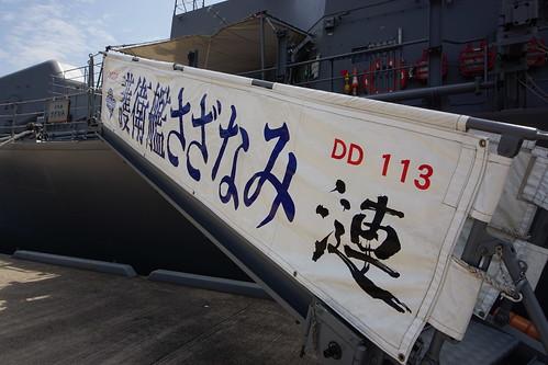 DSC01289