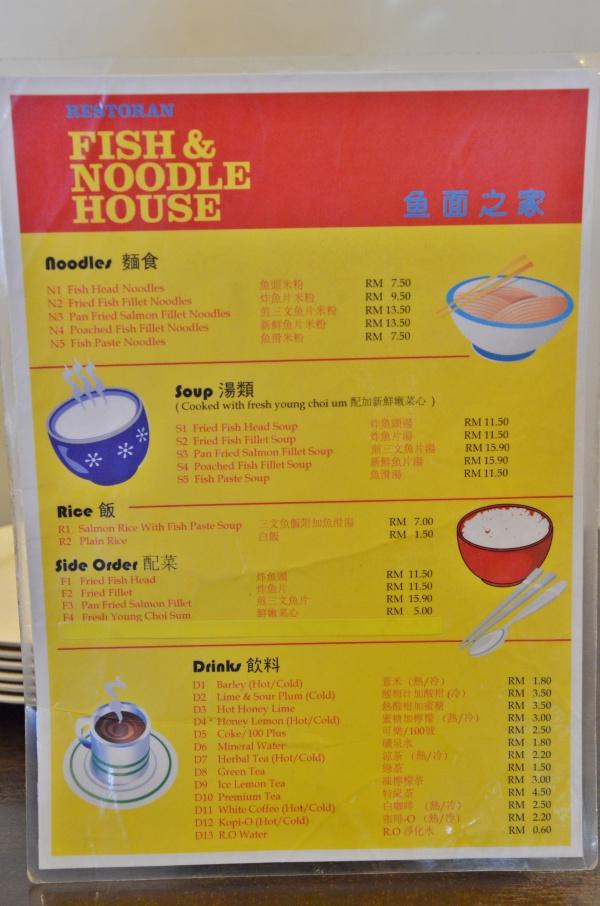 Fish & Noodle House Menu