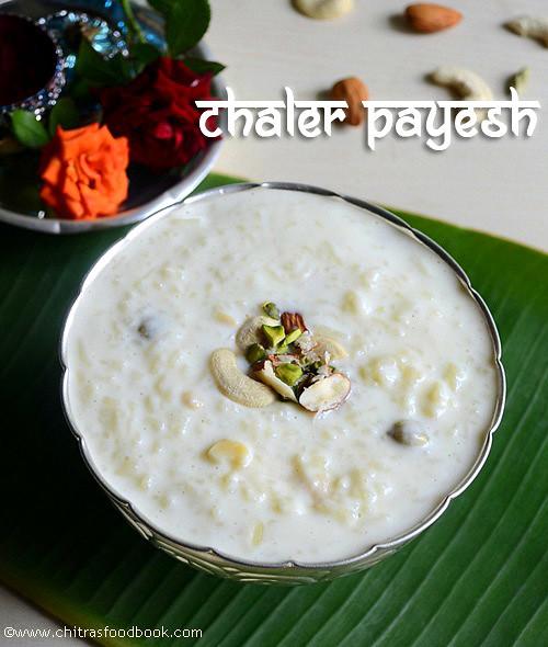 Chaler payesh recipe