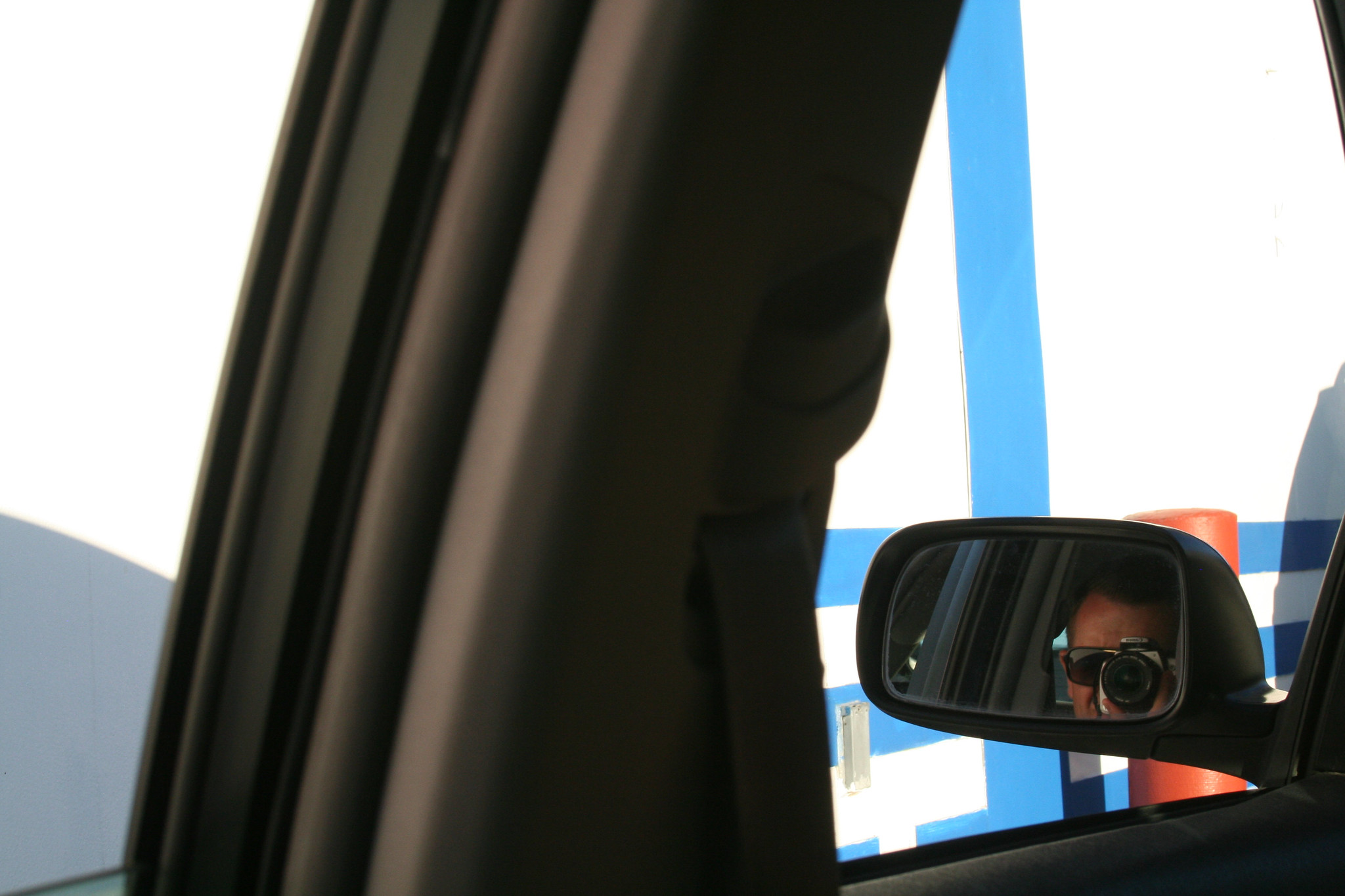 Creepy mirror shot