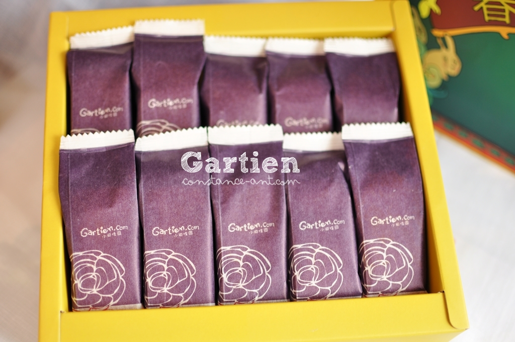 Gartien Pineapple Cakes Mid Autumn Edition