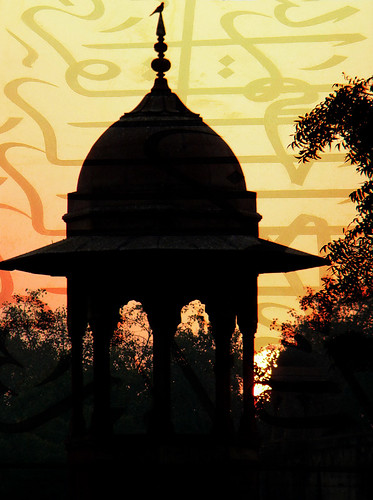 Taj Majal silhouette with the writing on the wall 'soft light' overlay