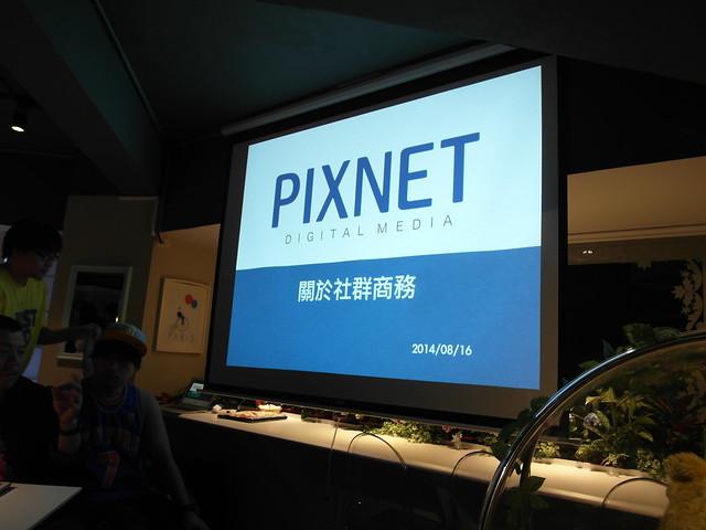 Pixnet 官方先開場@痞客邦Pixnet「痞市集」說明會