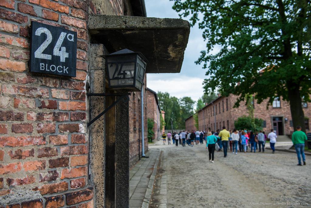 Auschwitz I-35.jpg