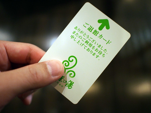 Manyo Club Minatomirai