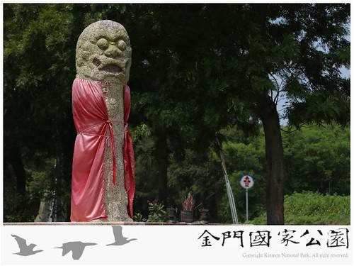 古崗風獅爺-02