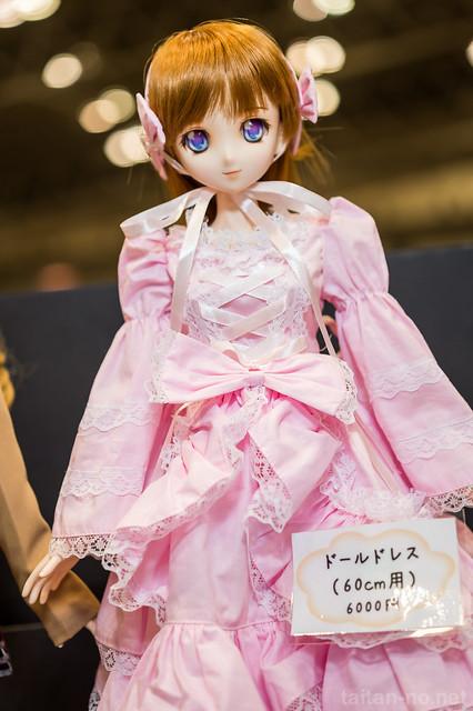 WF2014[S]_愛玩少女人形曾館-DSC_8852