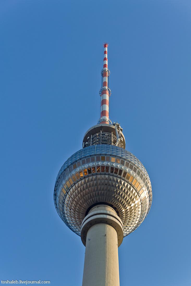 Берлин-77