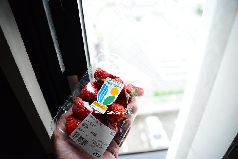 內子町 六月草莓