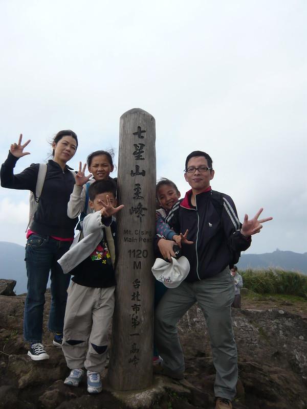 20111016七星山 (2)