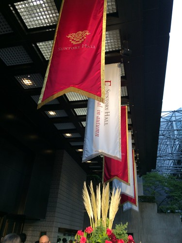 入り口@サントリーホール オープニング・フェスタ2014