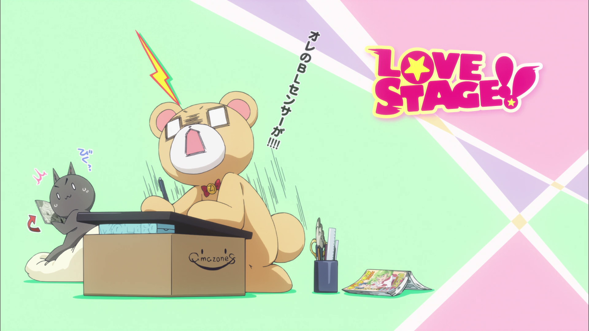 Love Stage!! E09 (28)