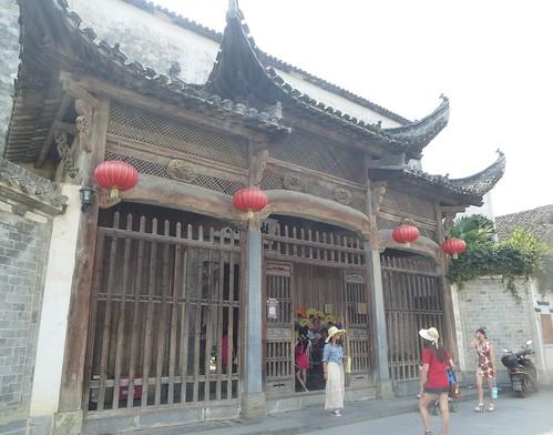 Anhui-Xidi-Jing'ai Hall (24)