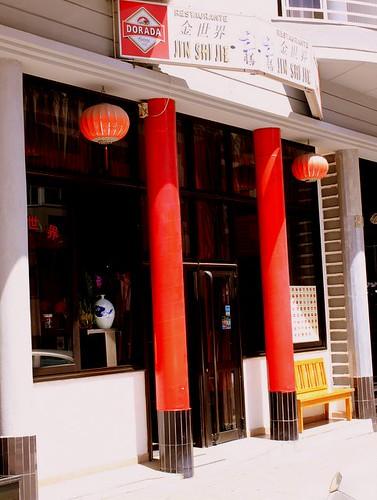 Jin Shi Jie, El Medano