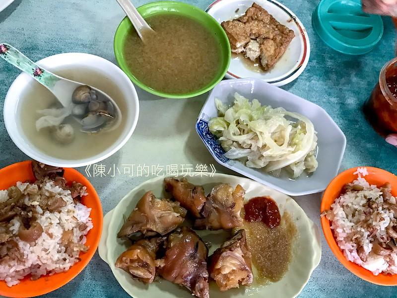 三重美食,三重豬腳飯,美食,阿發豬腳飯 @陳小可的吃喝玩樂