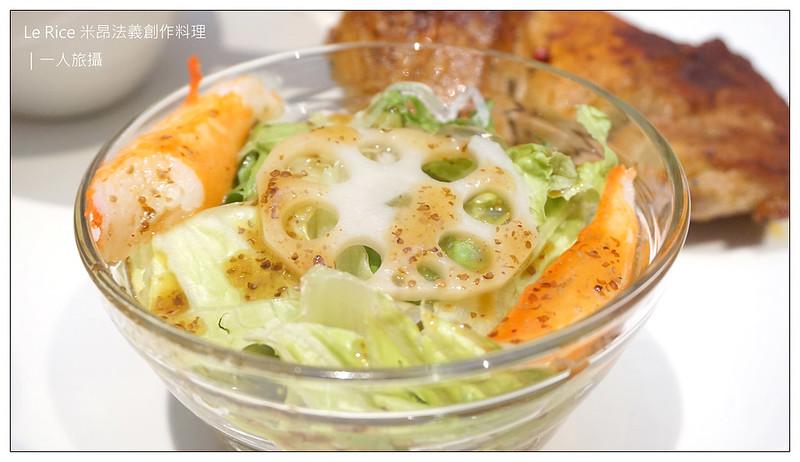 Le Rice 米昂法義創作料理 11