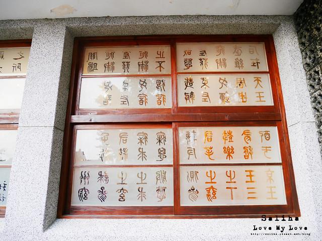台南一日遊景點推薦安平樹屋安平老街 (3)