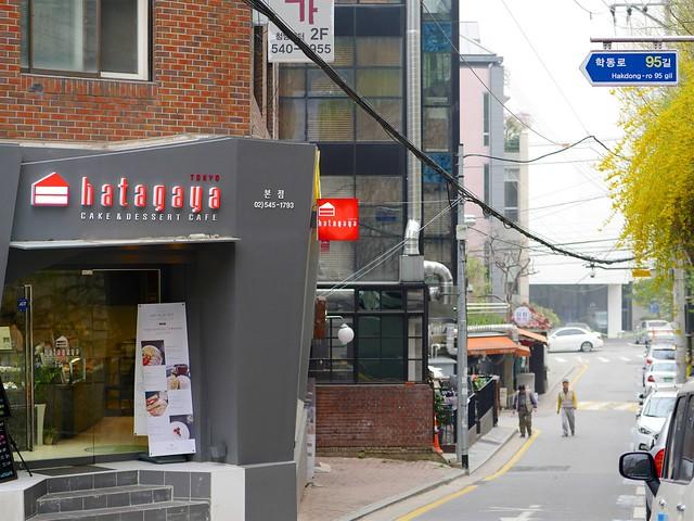 Cheongdam-dong