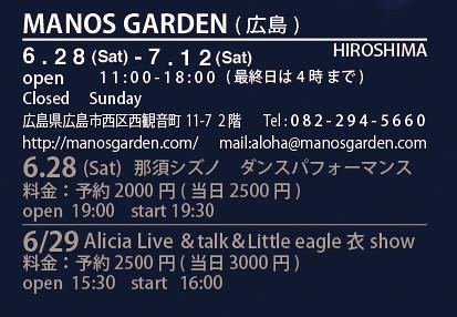 06-29 Manos Hiroshima