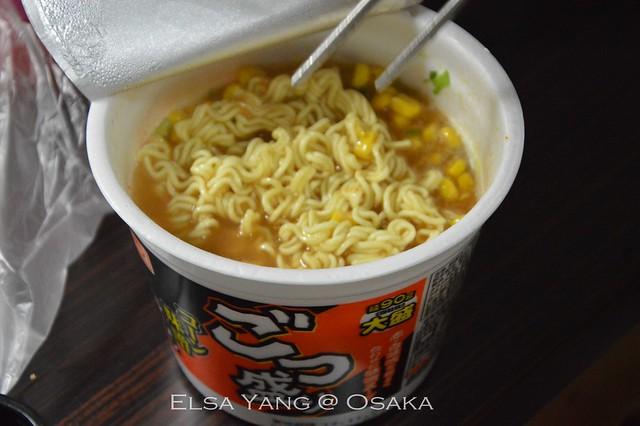 大阪osaka超市099