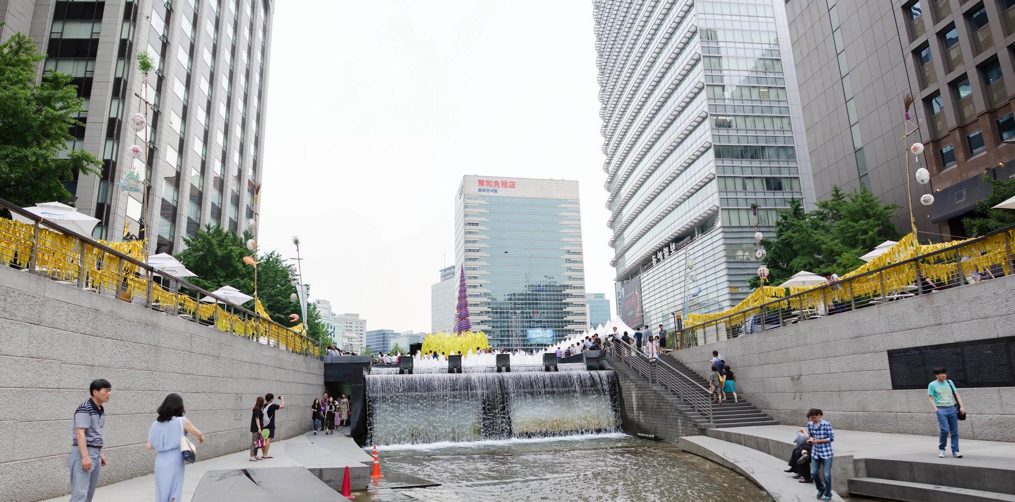 Gwanghwamun Side