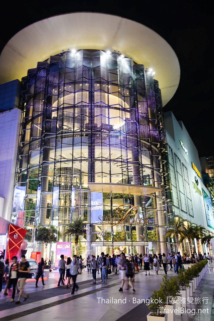 Siam Center 01